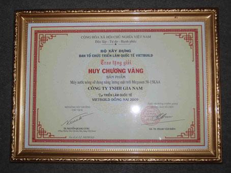 Megasun- Huy chương vàng triển lãm quốc tế